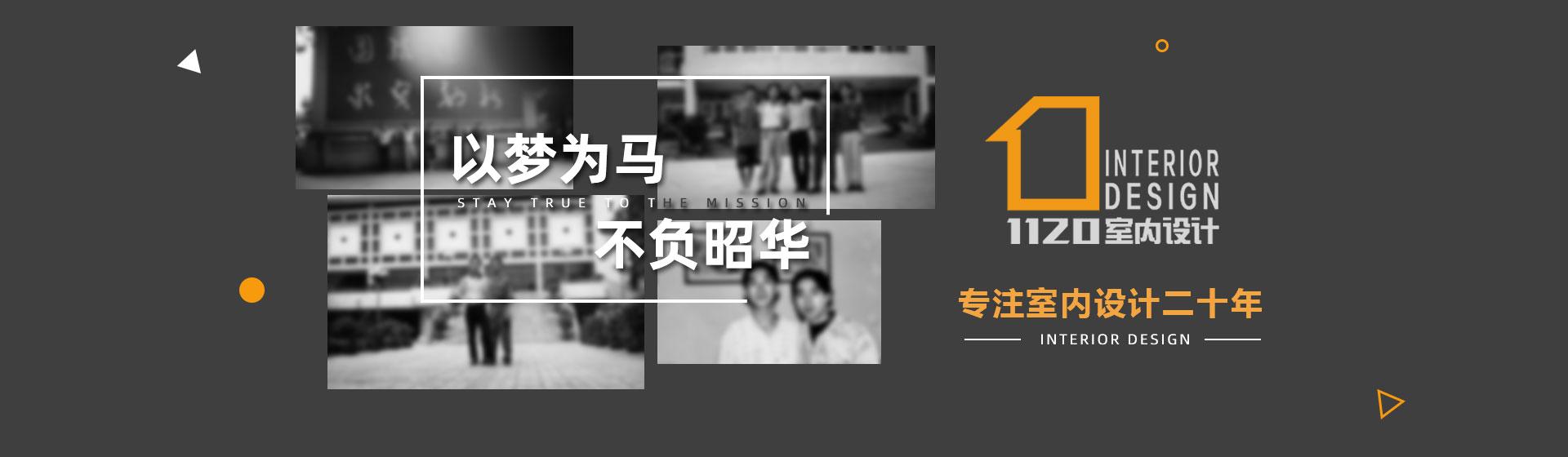 重庆别墅设计公司